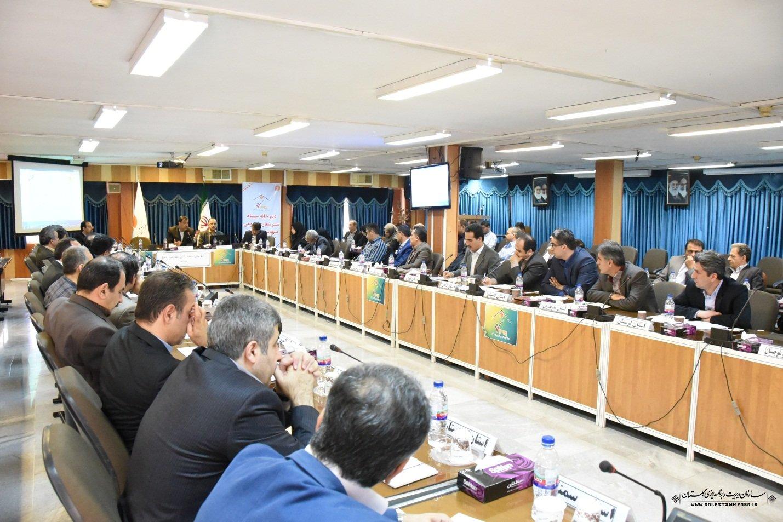 برگزاری اولین سمینار معاونین آمار و اطلاعات سازمان مدیریت و برنامهریزی استانها در سال 1395