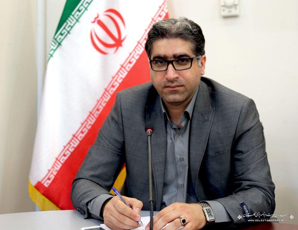 اجرای هشتمین سرشماری عمومی نفوس و مسکن سال 1395 در مهر و آبان سال جاری