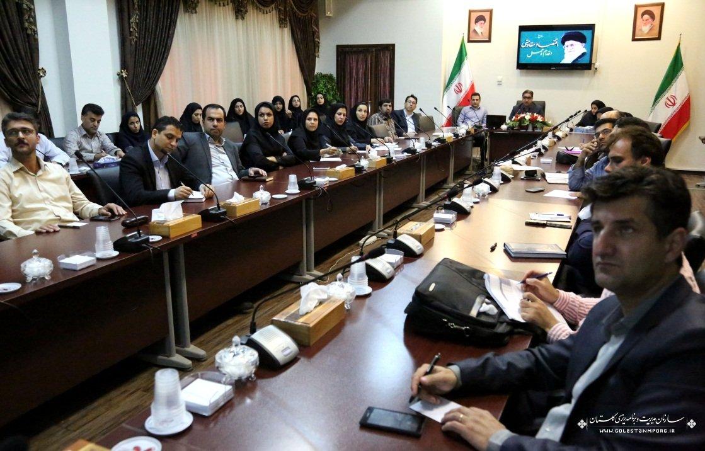 برگزاری جلسه رابطین آماری دستگاههای اجرایی با موضوع سیمابر استان گلستان