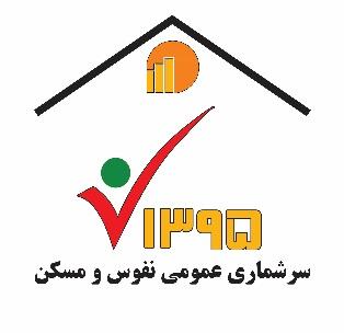 برگزاری اولین جلسه کمیتههای اجرایی سرشماری عمومی نفوس و مسکن سال 1395 استان گلستان