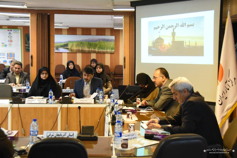 برگزاری گردهمایی آشنایی با ابعاد سرشماری سال 1395 در مرکز آمار ایران