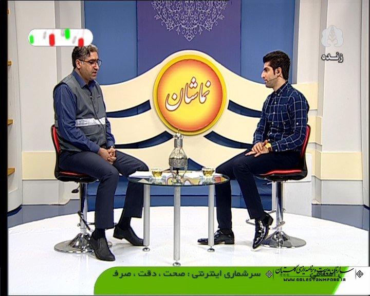 حضور آقای ملاغلامعلی در برنامه زنده نماشان صدا و سیمای مرکز گلستان