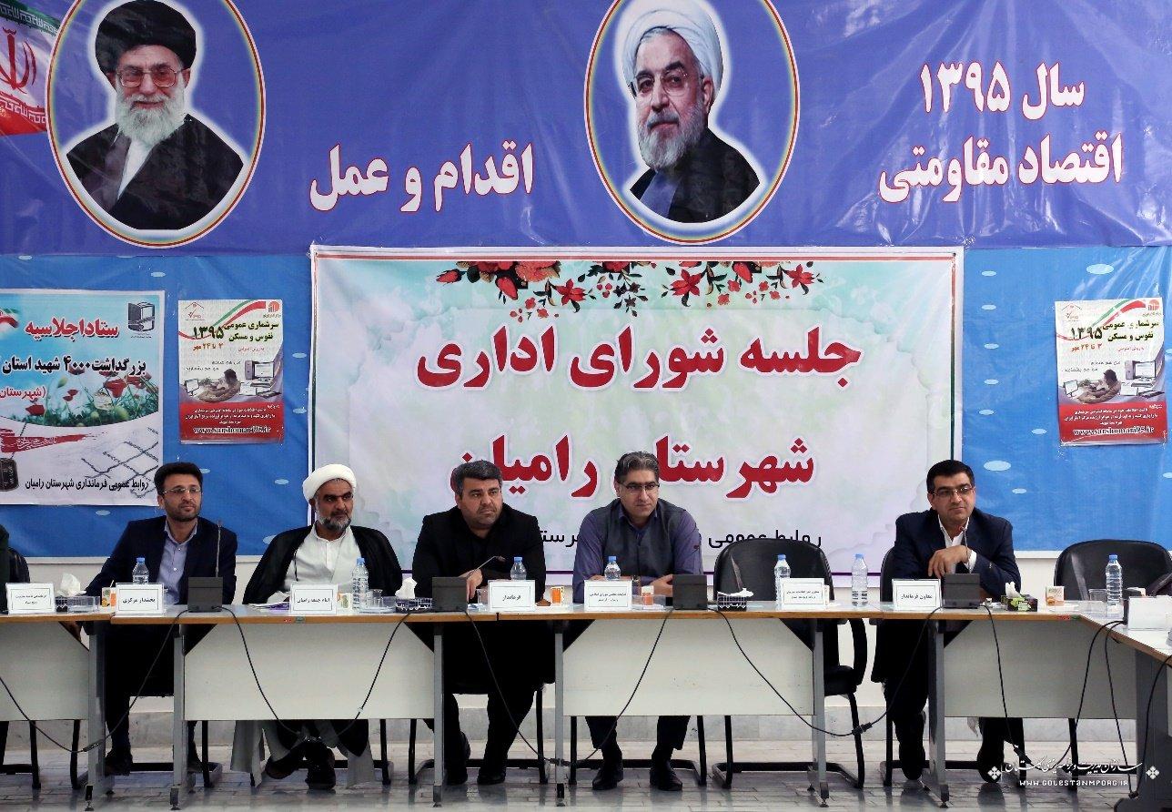 تشکیل شورای اداری شهرستان رامیان با موضوع سرشماری