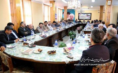 جلسه شورای اداری شهرستان کردکوی با حضور قائم مقام مدیر اجرای سرشماری استان