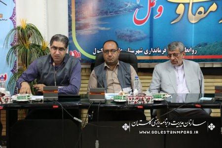 حضور ملاغلامعلی در جلسه شورای اداری شهرستان علیآباد کتول با موضوع سرشماری
