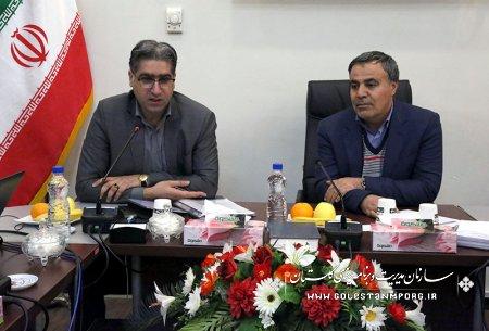 حضور همکاران سازمان برنامه و بودجه کشور در معاونت آمار و اطلاعات