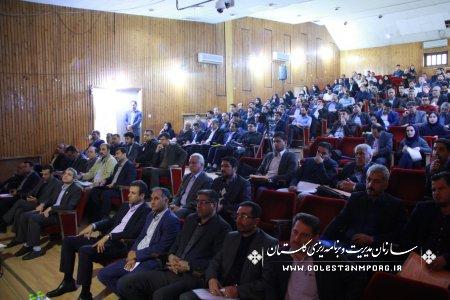 سخنرانی پروفسور رجبی فرد در همایش شهرهای هوشمند و بستر اطلاعات مکانی سه بعدی