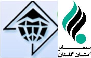 گزارش عملکرد مدیریت امور عشایر استان گلستان