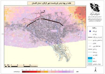 گزارش فرونشست زمین و سیل  تهدیدی جدی ناشی از سوء مدیریت منابع آبی در استان گلستان